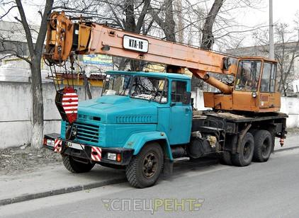 Аренда и услуги спецтехники — КРАЗ 250 КС-4574
