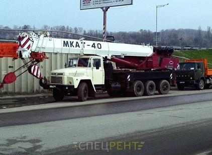 Аренда и услуги спецтехники — КРАЗ TG-500ERG
