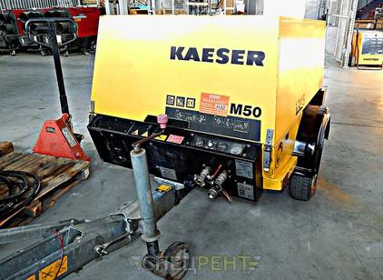 Аренда и услуги спецтехники — KAESER M 50
