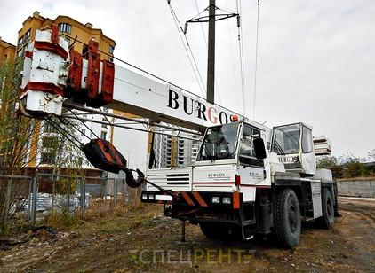 Аренда и услуги спецтехники — BURGOS