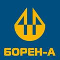 Компания  «БОРЕН-А»