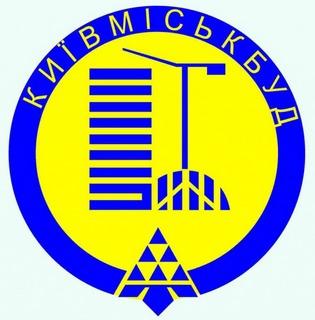 КиевГорСтрой
